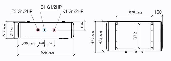 Размеры водонагревателя Thermex IF 50 H PRO Wi-Fi