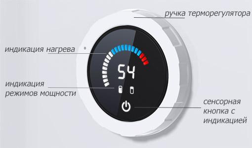панель управления водонагревателя Thermex MS 80V PRO