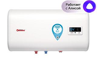 Водонагреватель Thermex IF 50 H PRO Wi-Fi, 50 литров, 2 кВт (0,7/1,3/2), горизонтальный, плоский, с возможностью управления со смартфона