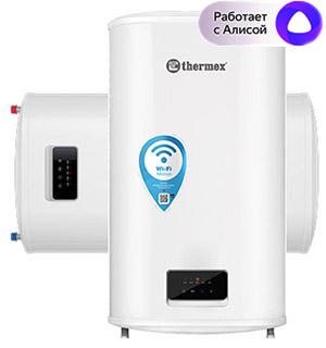 Плоский накопительный водонагреватель Thermex Bravo 50 Wi-Fi объемом 50 литров, с баком из нержавейки, мощность 1,2 / 2 кВт, универсальный монтаж (вертикальный / горизонтальный), с возможностью управления со смартфона